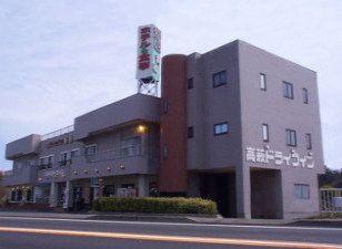 『ビジネスホテル青山(拡大)』の画像