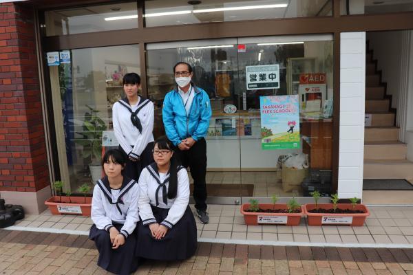 『高萩高校フラワープロジェクト1』の画像