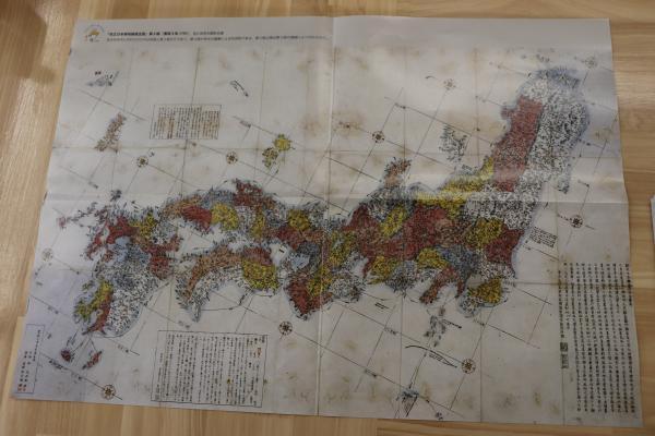 『赤水地図』の画像